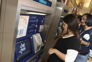 METRO FARE: Officials remind passengers to pay correct fare or face a fine. (ITP Images)