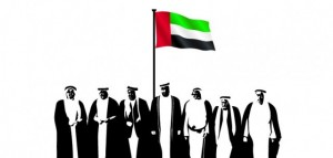 Post your own uae national day greetings at union40 the dedicated website is part of our uae national day celebrations and serves as a platform where people can post their congratulatory messages and stopboris Choice Image