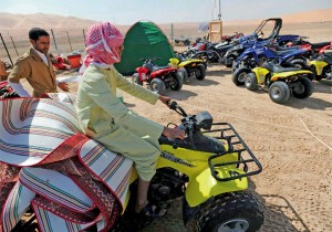 Quad bikes that are less than 50cc are exempted from annual registration