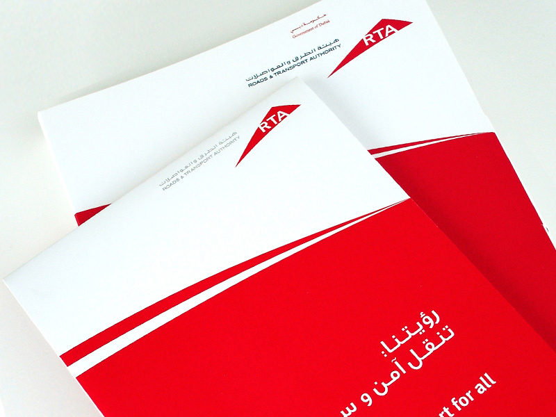rta business excellence Uae freezones biz news updates : dubai silicon oasis authority shares best benchmarking practices with rta people and business excellence.