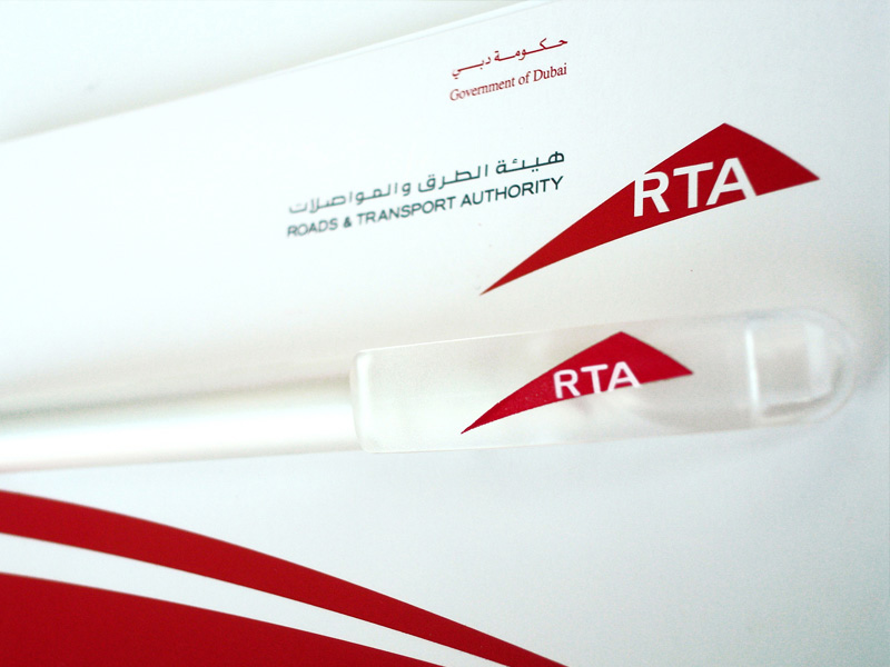 Rta awards maintenance contract with drydocks world dubaimetro dr yousef al ali ceo of rtas public transport agency reaffirmed rtas keenness to explore prospects of joint cooperation with other uae public and gumiabroncs Images