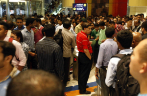 Image Credit: Arshad Ali Commuters at Business Metro station on the Red Line.