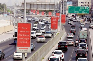 Motorists drive along the busy highway leading to Al Shindagha tunnel in Dubai, October 2, 2007. The RTA plans to add a salik toll.   Photo by Chandra Balan