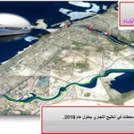 12 marine stations for Business Bay, Dubai Water Canal
